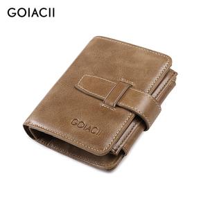 新款钱包男短款真皮大容量牛皮皮夹子卡包
