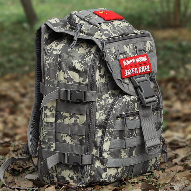 狼石户外背包迷彩双肩男特种兵野战作战登山包军迷用品旅行包45L