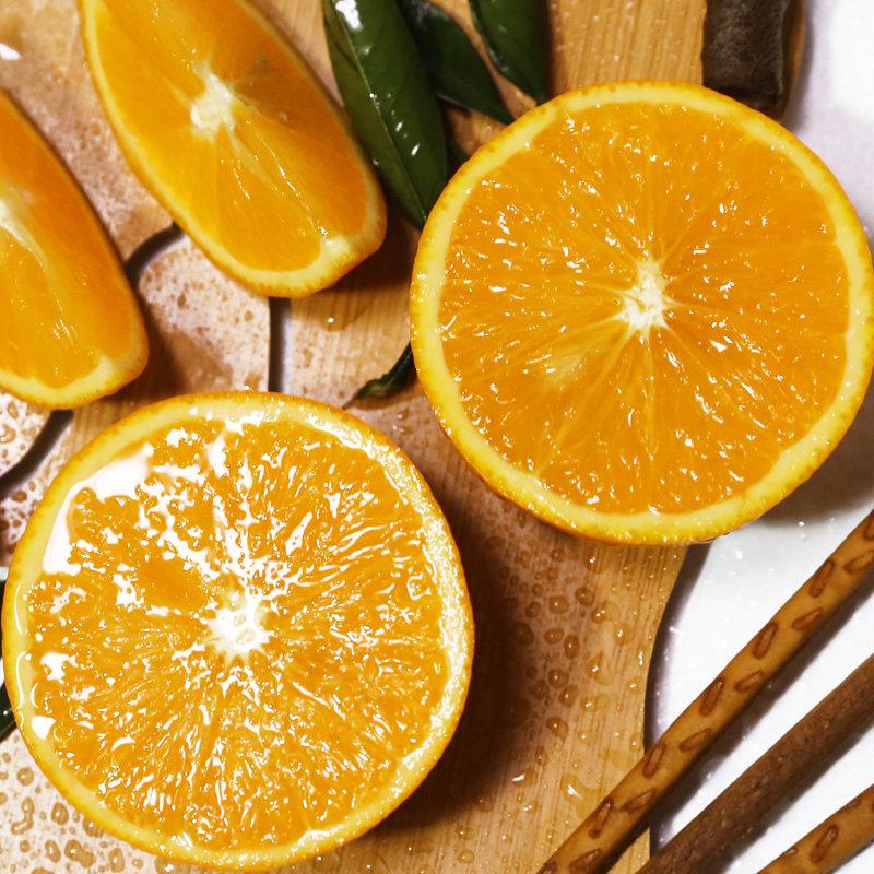 【现摘现发】正宗麻阳冰糖橙3斤