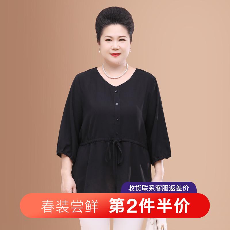 2020春夏装新款胖妈妈大码女装雪纺衫中老年女装宽松遮肚子上衣服
