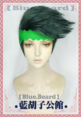 taobao agent 【Blue beard】Jojo's Bizarre Adventure Unbreakable Diamond Kishibe Rohan Cosplay Wig Green