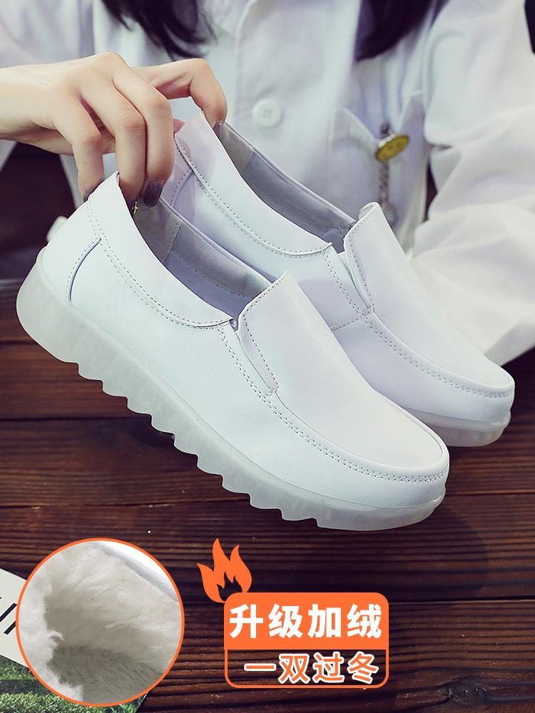 Mùa thu và mùa đông nữ giày y tá mềm khử mùi thở chốt là không mệt mỏi chân cao nặng có đáy phẳng thoải mái cộng với nhung giày ấm bông