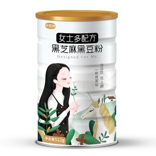 【谷初源】黑芝麻核桃黑豆粉600g