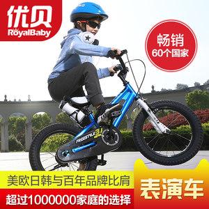 优贝儿童自行车3宝宝脚踏车2-4-6-7-8-9-10岁童车男孩女孩单车
