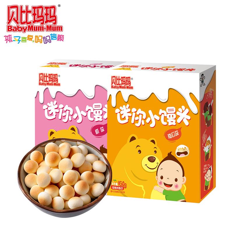 旺旺贝比玛玛 迷你小馒头儿童宝宝零食非婴儿零食辅食160g*2便携_天猫超市优惠券