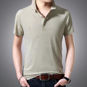 拓敦t恤男短袖有领冰丝滑料宽松舒适休闲丅恤衫夏装男士内搭土