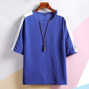 男士短袖t恤夏季纯色圆领情侣款韩版日系
