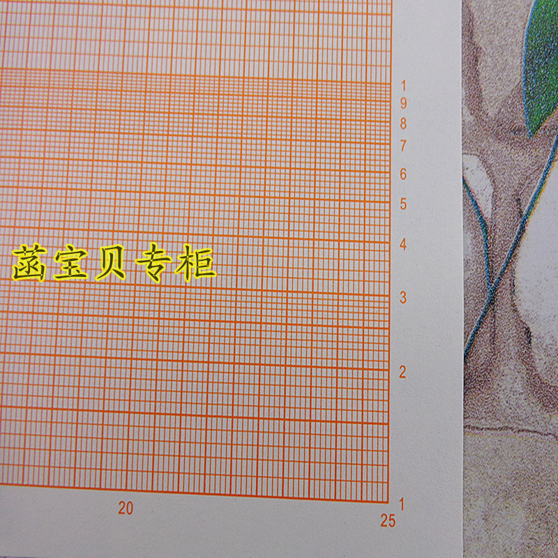 Shanghai day Chapter 4112 single logarithmic coordinate paper standard  calculation paper A4 logarithmic paper grid paper graph paper