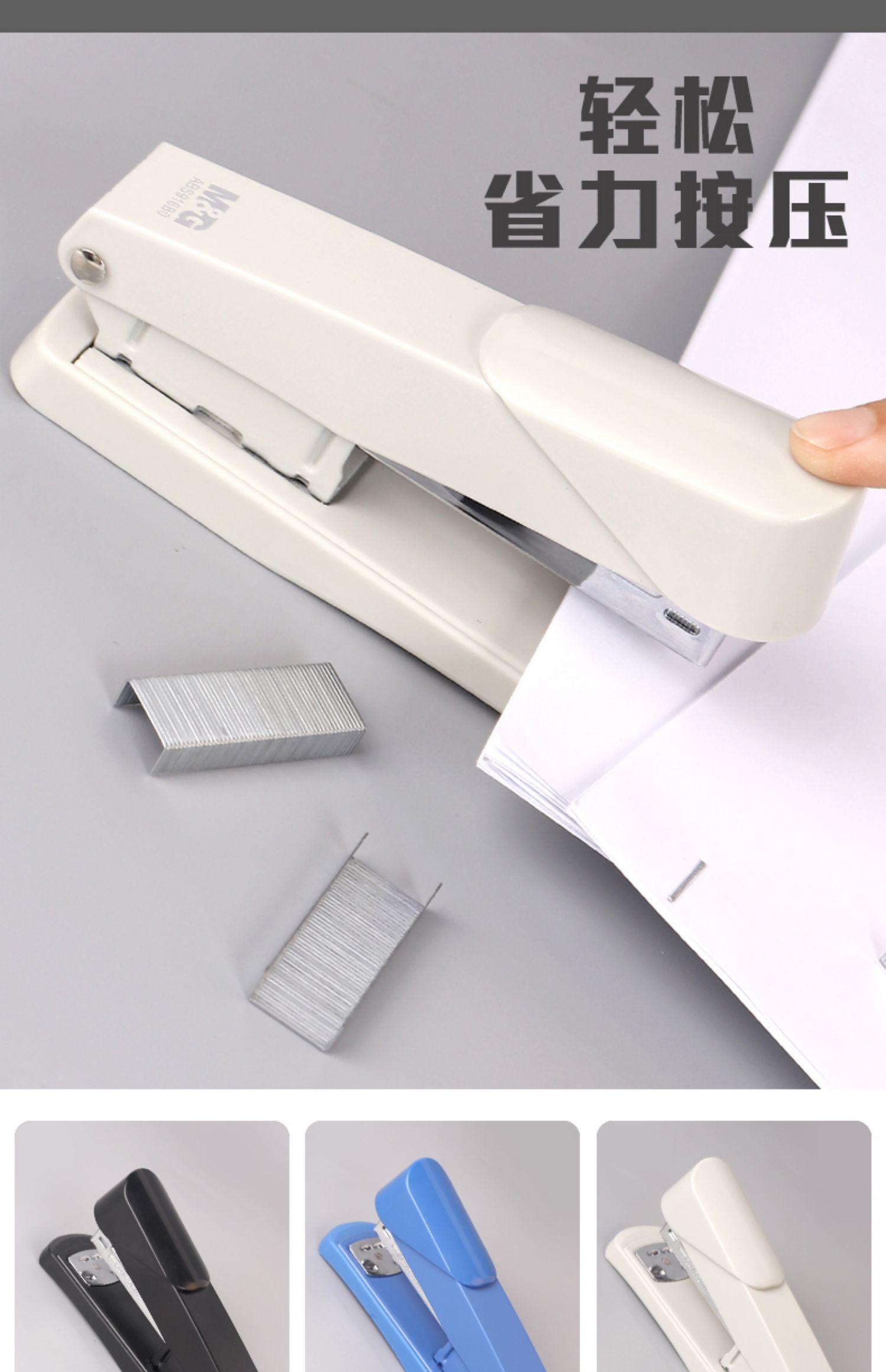 晨光订书器大号手握式标准型多功能订书机