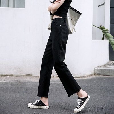 Black high-waisted wide-leg jeans women's 2020 spring and summer new loose, thin and small cropped straight-leg pants