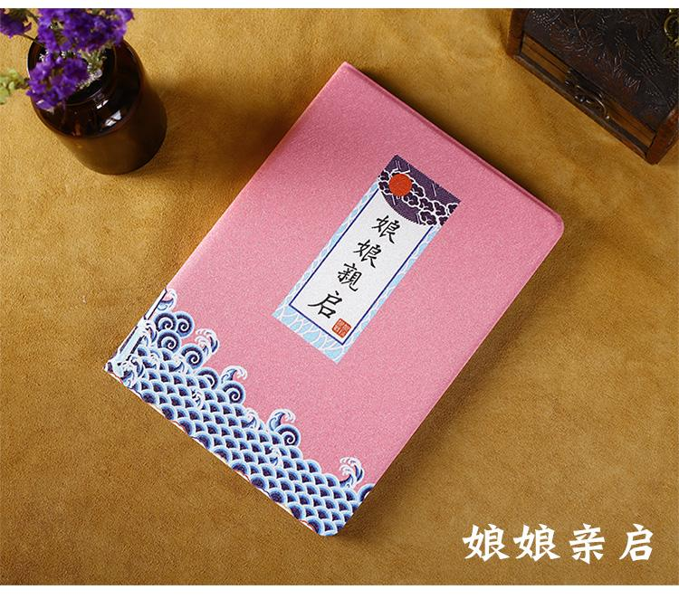 IPAD4/3/2 娘娘亲启★FOLLOW THE STORE TO SEND TEMPERED FILM