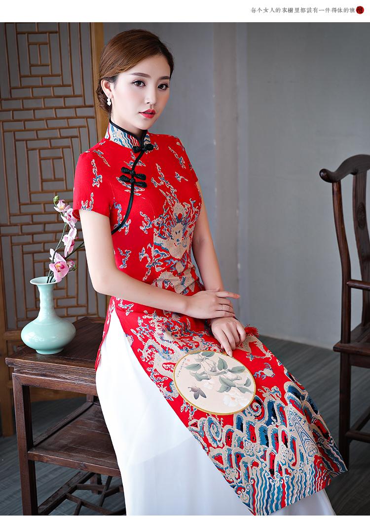 越南奥黛旗袍 - 花雕美图苑 - 花雕美图苑