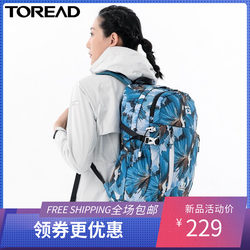 Pathfinder backpack 20 spring and summer outdoor men and women couples outdoor YKK zipper 30 liter backpack TEBI80751