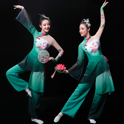 Chinese Folk Dance Costume Classical Dance Costume Fan Dance Costume Umbrella Dance Square Yangge Costume Suit for Adult Women