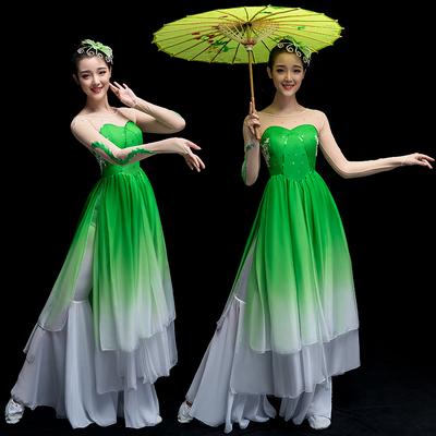 Chinese Folk Dance Costume Classical Dance Costume Female Square Fan Dance Costume Adult Umbrella Dance Yangko Costume Suit