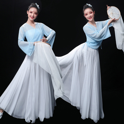 Chinese Folk Dance Costume Classical Dance Costume Chinese Wind Training Gongfu Modern Dance Costume Fan Long Skirt Fairy Adult