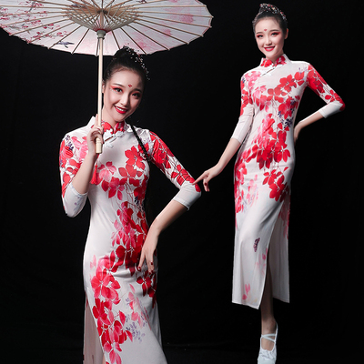 Chinese Folk Dance Costume Classical Dance Costume Female Chinese Style Nationality Modern Cheongsam Umbrella Dance Fan Dance Costume Adult