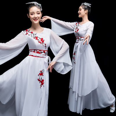 Chinese Folk Dance Costume Classical Dance Costume Chinese Fan Umbrella Dance Modern Dance Costume Fairy Long Skirt Adult