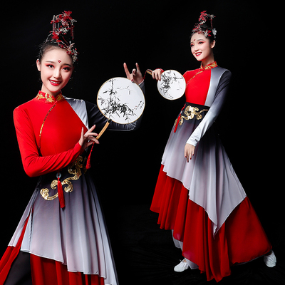 Chinese Folk Dance Costume Classical Dance Costume Chinese Wind Yangko Costume Modern Dance Costume Fan Dance Fairy Adult