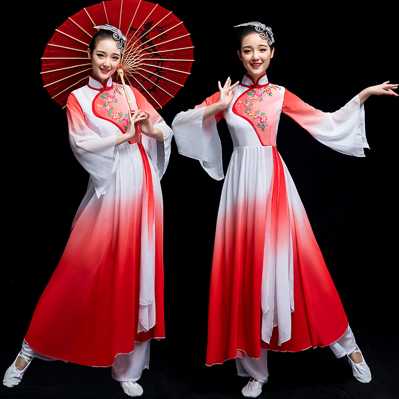 Chinese Folk Dance Costume Classical Dance Costume Chinese Wind Fairy Modern Dance Costume with Long Skirt and Umbrella Dance for Adults