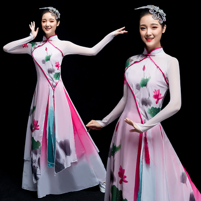 Chinese Folk Dance Costume Umbrella Classical Dance Costume Chinese Wind Adult Fairy Water Lotus Fan Dance Costume