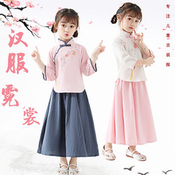 Hanfu girls, folk, small girls, cotton, spring, autumn, Chinese style, children's performance, costume, Tang, antique