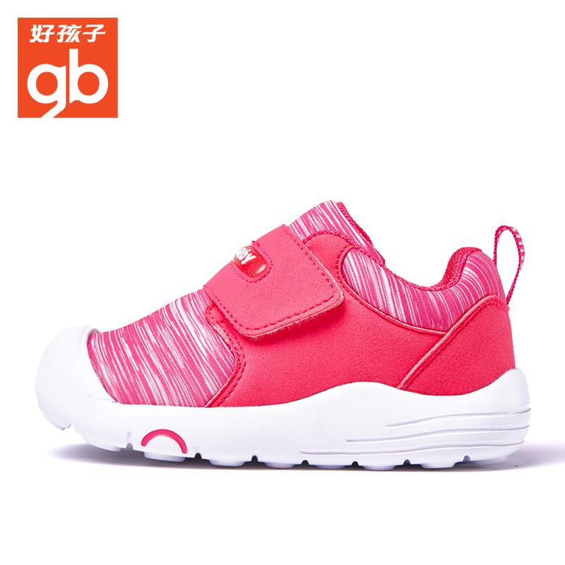 好孩子童鞋男童女童宝宝鞋春新款软底防滑耐磨机能鞋运动鞋休闲鞋