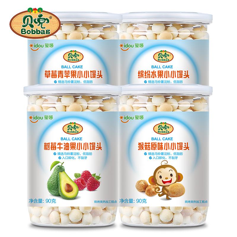 贝兜 猴菇小小馒头奶豆宝宝磨牙饼干儿童零食多口味组合4罐