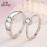 S925 серебро для влюбленной пары кольцо мужские и женские Ювелирные украшения Японии и Южной Кореи просты до мелодии звонка красный Открытие бриллиантового кольца свадебное цена за пару
