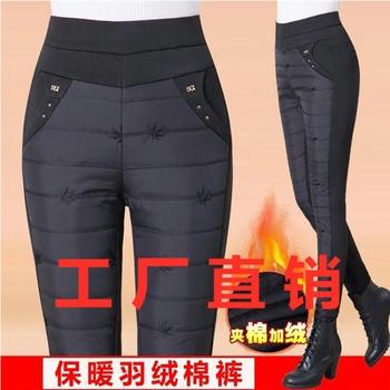 Пуховики,  Хлопок брюки женские новый осень и зима размер утолщённый в пожилых талия верхняя одежда теплый лапти брюки мама брюки, цена 1771 руб
