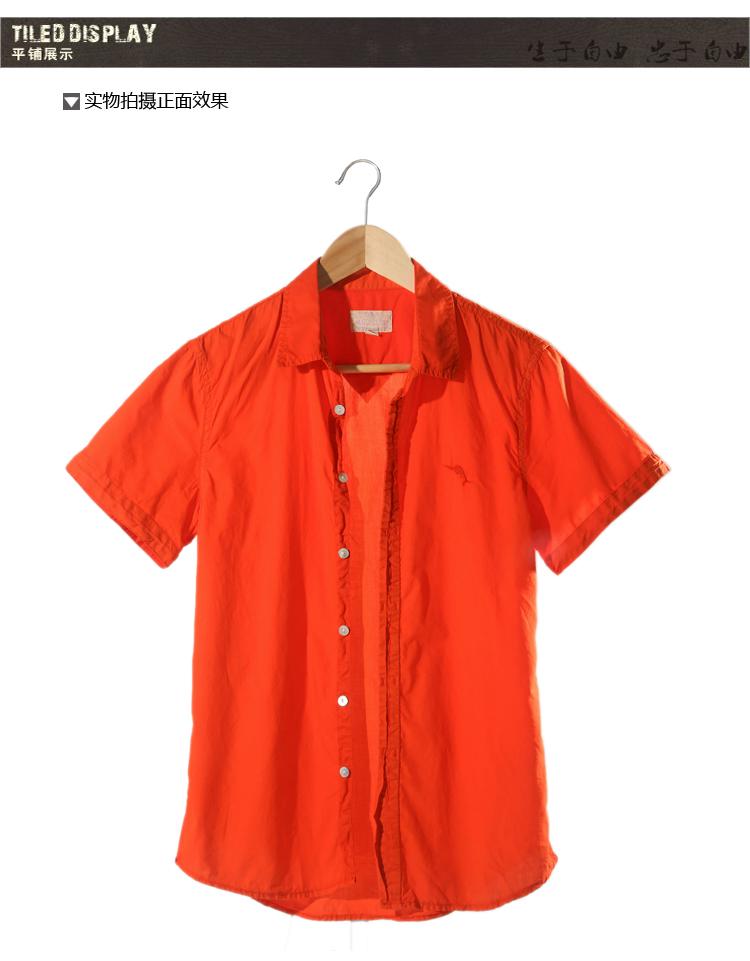 Match Maji men's slim type short-sleeved shirt summer casual Korean version square collar solid color shirt men's tide 2004 35 Online shopping Bangladesh