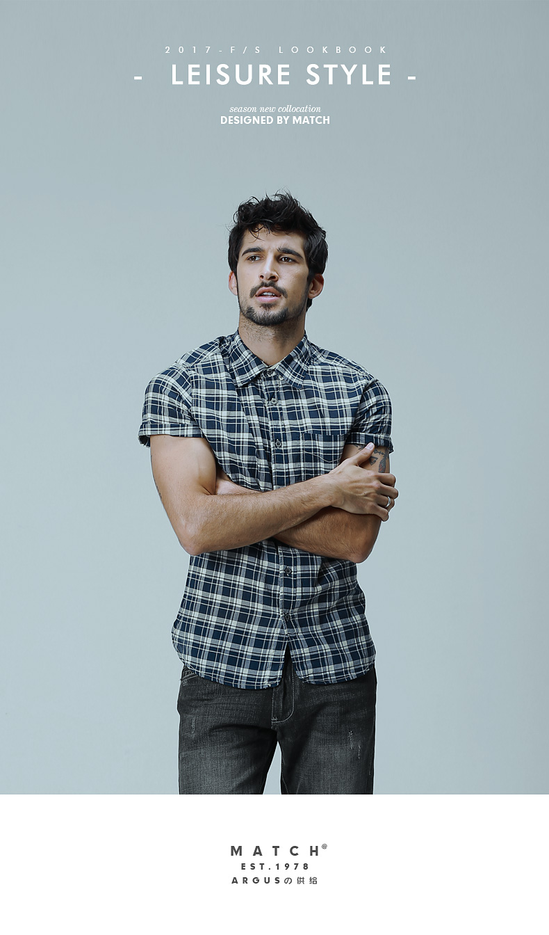 Match maggie short-sleeved shirt men's half-sleeve summer casual square collar shirt slim G2213 (Lang S) 30 Online shopping Bangladesh