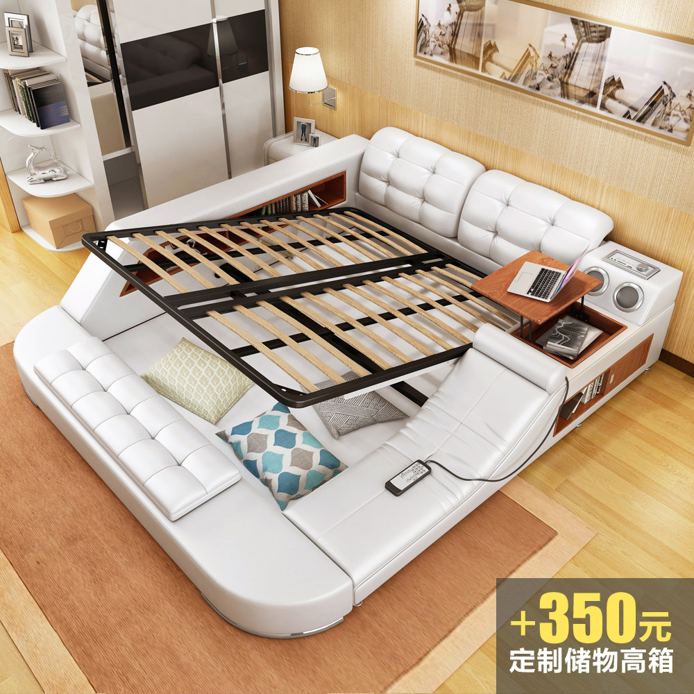 Usd massaging leather tatami bed skin leather art for Modern minimalist bed