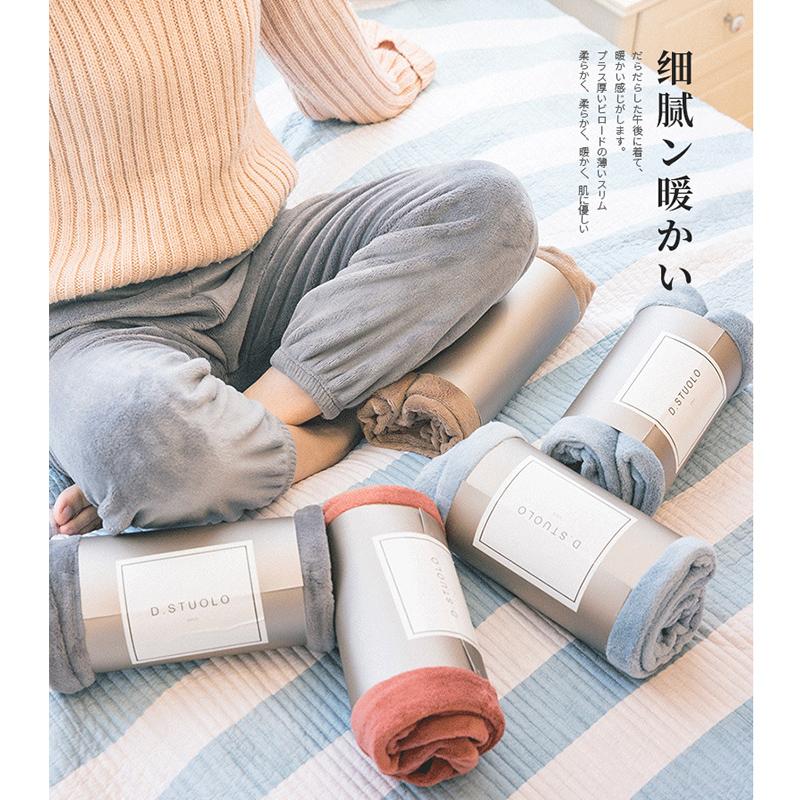 _仙女暖暖裤女套装冬季绒裤珊瑚绒外穿居家长裤毛毛宽松懒人睡裤衣