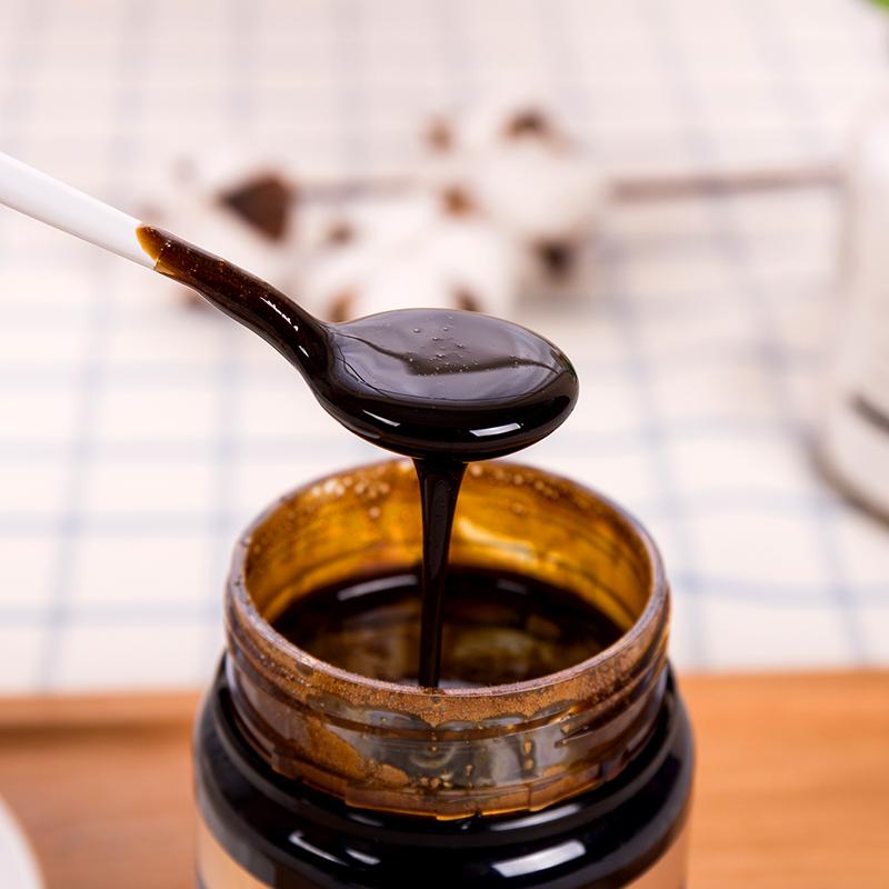 新西兰进口 Joy Living 恬乐园 蔓越莓蜂蜜黑糖浆 500g*2瓶 双重优惠折后¥29.9包邮
