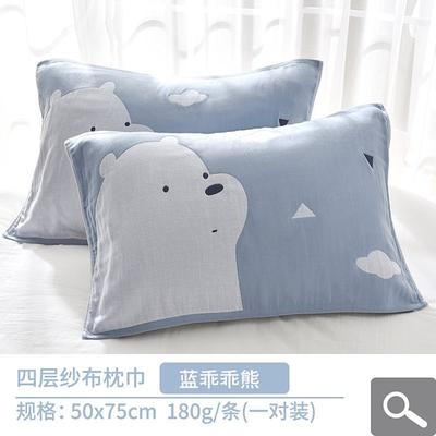 Lulu pillow towel co...
