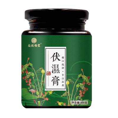伏湿膏茯苓舌苔白厚脾胃去四君子汤官方正品可搭重湿气调理茶