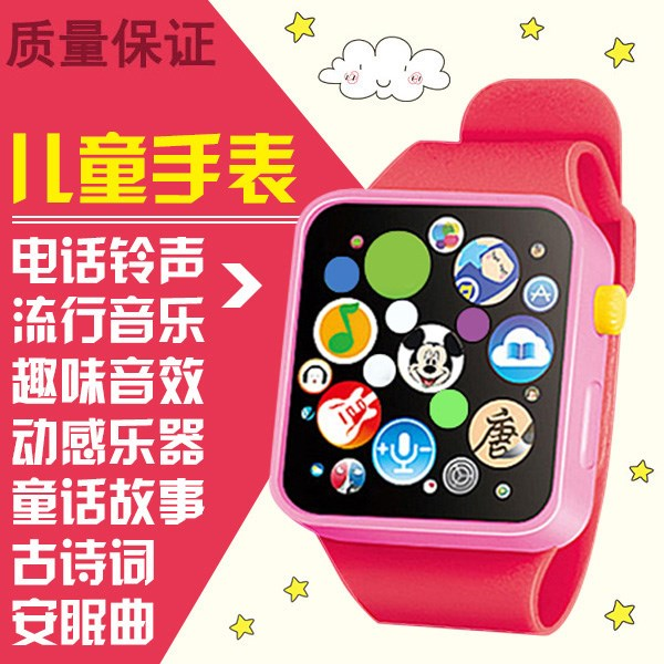 Children's toys Watch Watch puzzle early education baby toys 1-2-3 years old children's toys table children's music