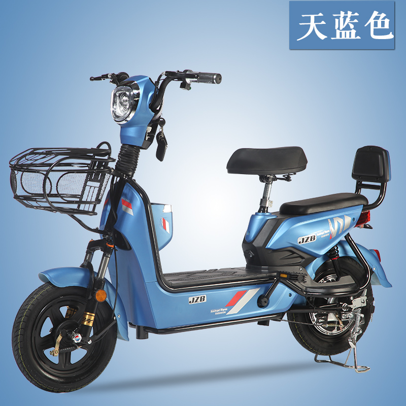 [NEW NATIONAL STANDARD] NATIONWIDE WARRANTY BAOWEI / TIANNENG LIFE 65 KM - SKY BLUE