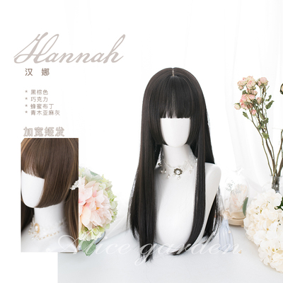 taobao agent Alicegarden Japanese Harajuku lolita soft sister jellyfish Ji hair three knife Qi repair face black long straight wig female