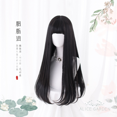 taobao agent Alicegarden daily costume ancient style Hanfu cos wig