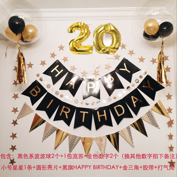 10 Years Old 20 Years Old 30 Years Old Adult Birthday Party Decoration Balloon Arrangement Package Birthday Background Wall Arrangement
