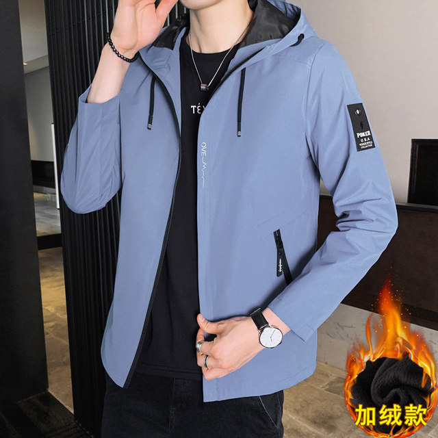 Men's work coat winter new Korean fashion Hooded Jacket trendy brand loose thickening casual Plush winter wear