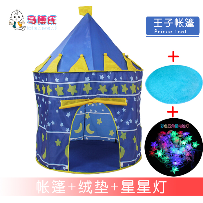Prince Tent + Velvet Pad + Star Lights