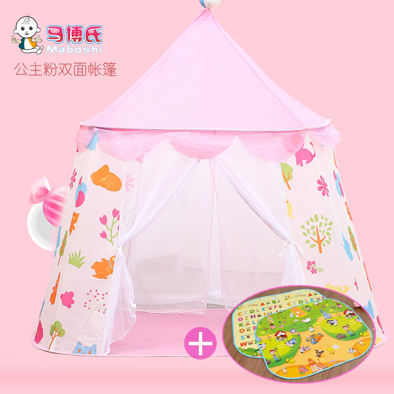 European Pink Tent + Cartoon Pad