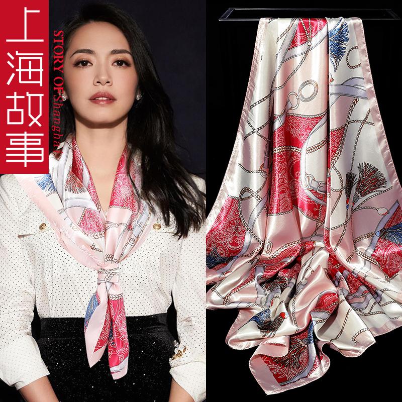 上海故事丝巾女2021新款大方巾90x90搭衬衫T恤小围巾配裙子送礼盒