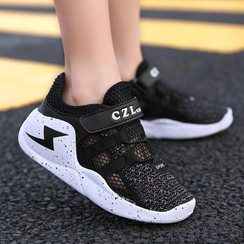 男童鞋子2020新款春夏季儿童运动小孩子的时尚潮牌鞋老爹软底单网