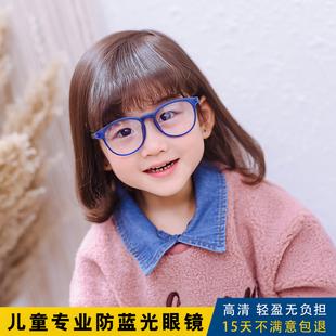 1-7岁儿童玩手机保护眼镜蓝光眼镜