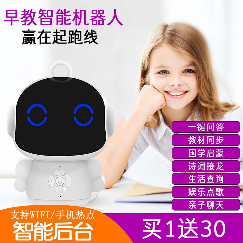 儿童智能机器人早教机男女小孩玩具学习讲故事多功能人工对话ai语音聊天陪伴家庭教育高科技WIFI