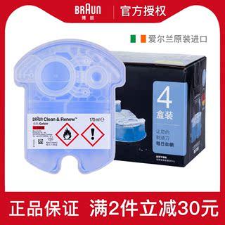 Аксессуары для электробритв,  Германия Braun/ богатые яркий бритва очищающая жидкость монтаж CCR4 чистый жидкость 4 упакованный официальная качественная продукция агент очистки, цена 2189 руб